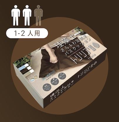 東急ハンズ渋谷店にGo!